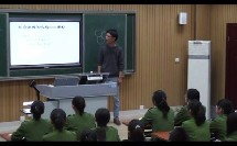 第一节 初识结构(高中通用技术_地质社2003课标版_必修2)