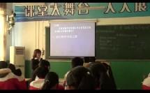 第二节_ 细胞中的生物大分子(高中生物_苏教2003课标版_必修1)
