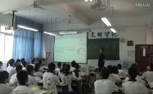 2. 电磁场和电磁波(高中物理_教科2003课标版_选修3-4)