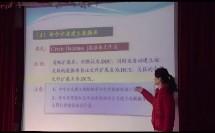 6.2 数据库管理软件的开发(高中信息技术_粤教2003课标版_选修1)