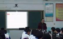 2.4网络数据库的信息检索 (高中信息技术_教科2003课标版_必修)