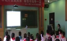 欣赏 杜鹃圆舞曲(小学音乐_人教2011课标版(简谱)_二年级下册)