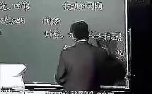 10.2分子动理论的初步知识(初中物理_粤教2011课标版_八年级下册)