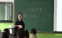 飞驰的鹰(小学音乐_人教2011课标版(简谱)_四年级下册)