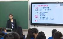三 新民主主义革命(高中历史_人民社2003课标版_必修一)
