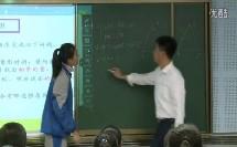 初中数学人教版八上《等腰三角形的性质》新疆窦靖科