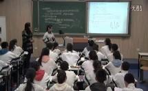 初中数学人教版八上《轴对称图形与轴对称》北京马力芬