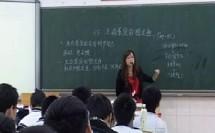 科学·技术·社会恢复生态学及其应用(高中生物_人教2003课标版_必修3)