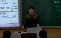 第14课新民主主义革命的崛起 (高中历史_人教2003课标版_必修1)
