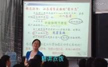 第十课社会发展观和小康社会的经济建设(高中思想政治_人教2003课标版_必修1)