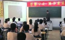 第二章地球上的大气 (高中地理_人教2003课标版_必修1)