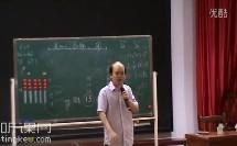 中国教育梦--2016年全国小学数学名师本真课堂教学观摩活动