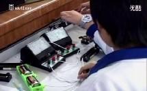 初中物理探究性学习《探究电流与电压电阻的关系》点评视频(中小学教师国培示范课)