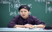 初中物理探究性学习《电阻》点评视频(中小学教师国培示范课)