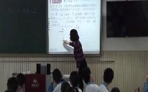 2014学年度全国部级优课评选高中物理优质课入围