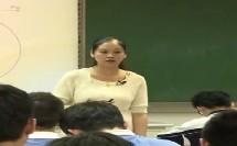 高一物理公开课《向心加速度》(高中物理教学研讨优质课教学视频)