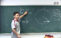 高中物理探究性学习课例《滑动摩擦力探究》教学视频(中小学教师国培示范课)