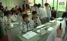2014年重庆市初中化学优质课评比与观摩活动
