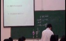 高中化学必修1《氨、硝酸、硫酸》教学视频-广东省(2014学年度全国部级优课评选高中化学优质课入围作品)