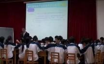 高中化学课例13《探究影响化学反应速率的因素》(2009年海南省高中化学课堂教学评比活动)