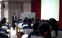 高中化学课例5《化学反应与能量的变化》(2009年海南省高中化学课堂教学评比活动)