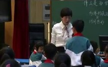 小学数学三年级下册《什么是面积》观摩课视频(小学数学研讨课教学视频)