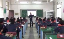 高一化学《二氧化硫的性质和作用》教学视频(福建省名师网络教研录播研讨课)