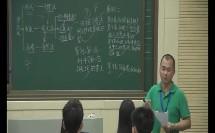 高中历史《罗马人的法律》江西省(2014年度部级优秀课例评选活动入围作品教学视频)