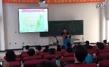 《中国的地形与地势》2(内蒙古初中地理教师基本功教学评比)