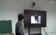2014年安徽省地理基于微课的翻转课堂优质课大赛评比活动