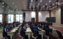 高中地理课例《天气和气候》教学视频-2(湖南省高中地理教研课)