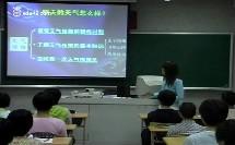 探究性学习《多变的天气》(初中生物优秀课例选录)