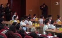 《11-20各数的认识》(1)(京津冀第一届小学数学教育协作研讨会)