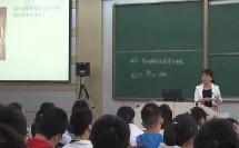 高中生物《探究影响酶促反应速率的因素》教学视频1(高中生物优秀课例选录)
