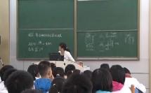 高中生物《探究影响酶促反应速率的因素》教学视频2(高中生物优秀课例选录)
