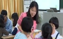 高中生物必修课《生命活动的主要承担者蛋白质》教学视频-重庆市(2014年度全国部级优课评选高中生物入围作品教学实录)