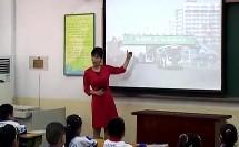 冀教版品德与生活二年级上册《遵守交通规则》1(小学品德与社会、品德与生活优质课选录)