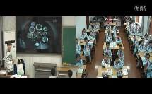 """人教版品德与社会四年级上册《爷爷奶奶的心事我知道》省级优课-北京市(全国小学品德与社会、品德与生活""""一师一优课""""评比活动获奖视频)"""