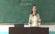 人教版初中思想品德七年级上册《唱响自信之歌》教学视频-重庆市(2014学年度部级优课评选活动入围作品)-1