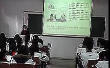 高一高中政治优质课视频《面对经济全球化》教学视频【刘老师】(高中思想政治优秀课)