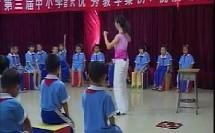 广东省第三届中小学音乐优质课教学案例、优质课教学交流活动