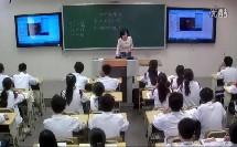 高中音乐《非洲歌舞音乐》教学视频(福建省高中音乐名师教研研讨课)