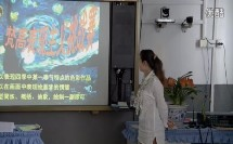 初中美术《色彩的魅力》课堂实录-黑龙江(2015年全国初中美术部级优课评选活动入围课例)