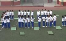 全国第四届中小学体育教学观摩展示活动评优课参评录像