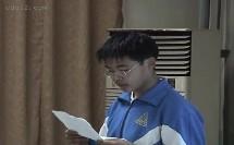 八年级信息技术《FLASH动画制作与物理综合应用》(初中信息技术优质课研讨教学实录)