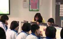 山东版信息技术八年级上册《主题网站的建设》【王向银】(山东版初中信息技术示范课例)