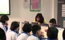 山东版初中综合实践八年级上册《主题网站的建设》(山东版初中信息技术示范课例)