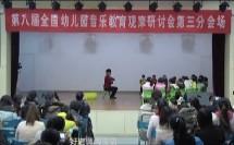 幼儿中班歌唱活动《找鸟窝》【李玉阁】(幼儿教育教学研讨课)