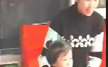 幼儿中班音乐打击乐《小红帽》(幼儿教育教学研讨课)