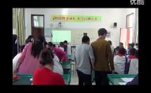 宜兴市小学数字化学习暨智慧课堂现场观摩研讨活动